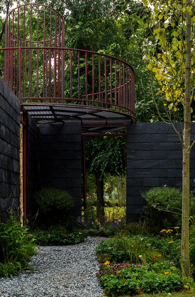 Сад «Эндем».