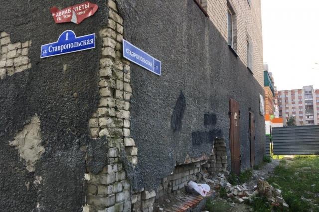 Дом №1 по улице Ставропольской, Тюмень.