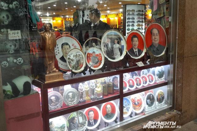 Тарелки с изображениями руководителей партии в Китае так же популярны, как матрешки в России.