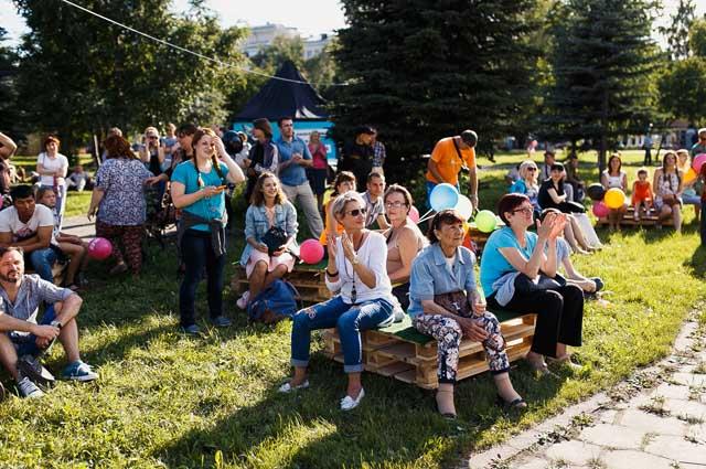 На «Пикник Tele2» в СадМеталлурговпришли 14 000 гостей