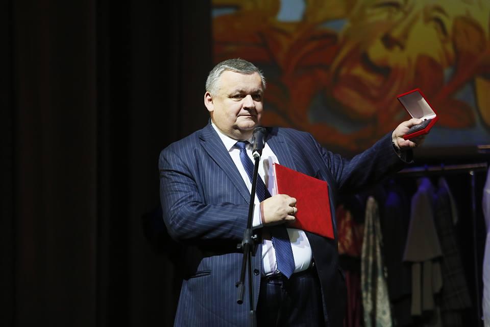Медаль от главы администрации города Пскова.