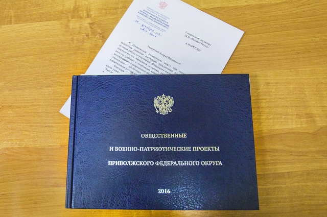 Пресс-служба КОМОС-ГРУПП.