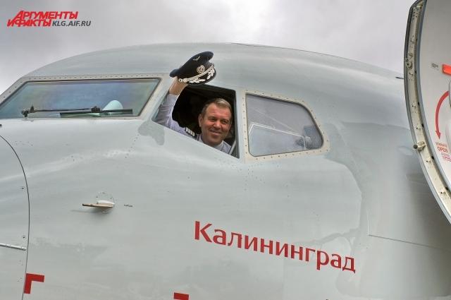 Самолет «Калининград» впервые приземлился в регионе.