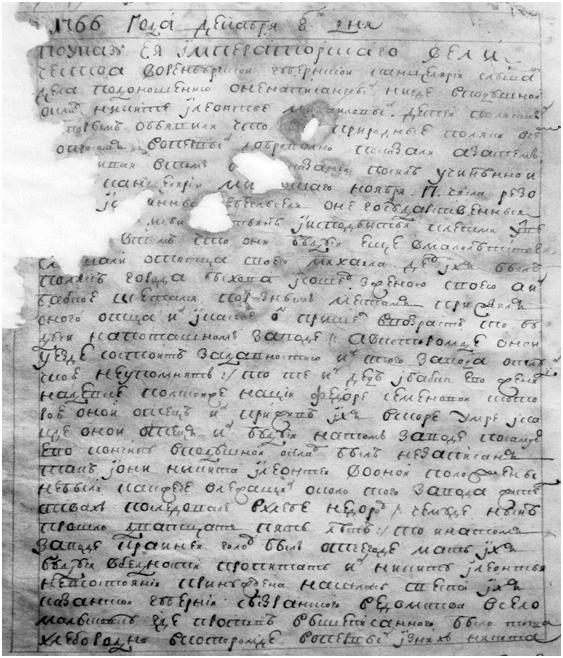 Опросный лист Михайловых.