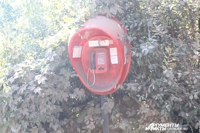 Телефон из прошлого, но работающий.