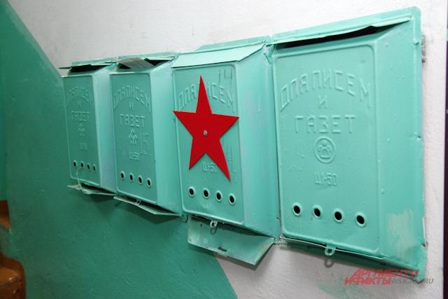 На домах и почтовых ящиках ветеранов нанесены отличительные знаки.