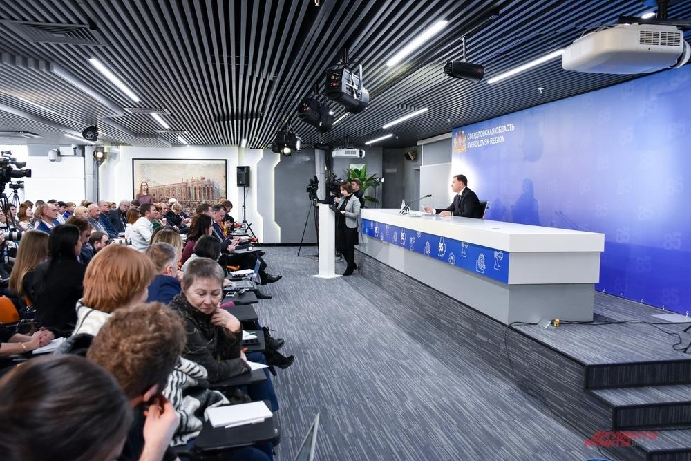 Пресс-конференция губернатора Свердловской области Евгения Куйвашева 16.01.2019