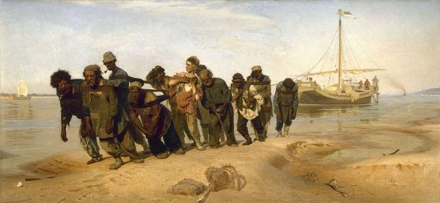 Картина была впервые выставлена в Санкт-Петербурге в марте 1873 года.
