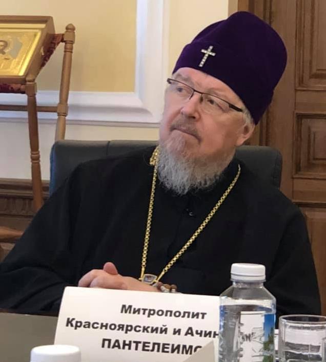 Митрополит Красноярский и Ачинский Пантелеимон.