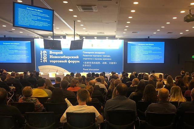 Эксперты обсуждают ключевые тенденции в ритейле, развитие внешней торговли и незаконный оборот подакцизной продукции
