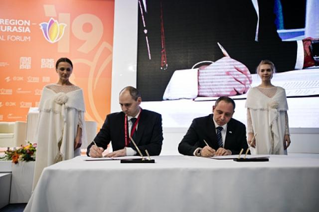 Подписано соглашение о торгово-экономическом, научно-техническом, культурном и гуманитарном сотрудничестве между Правительством Оренбургской области и акиматом Актюбинской области Республики Казахстан на 2020-2022 годы.