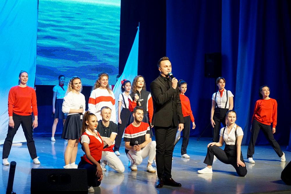 Молодёжная политика Владивостока