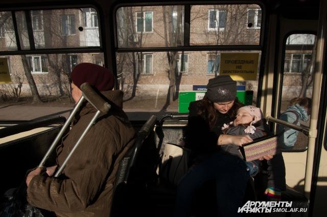 Насколько подорожает проезд в частном транспорте, пока неизвестно.
