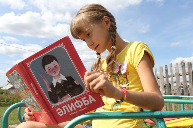 Татарский букварь, алифба, учебник, татарские дети, школьники, ученик, история букваря