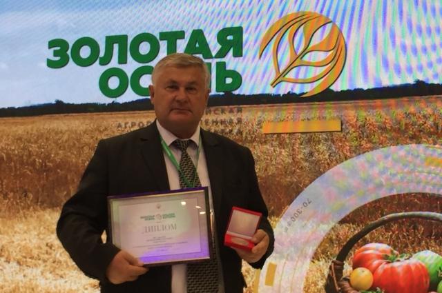 На российской агропромышленной выставке «Золотая осень»