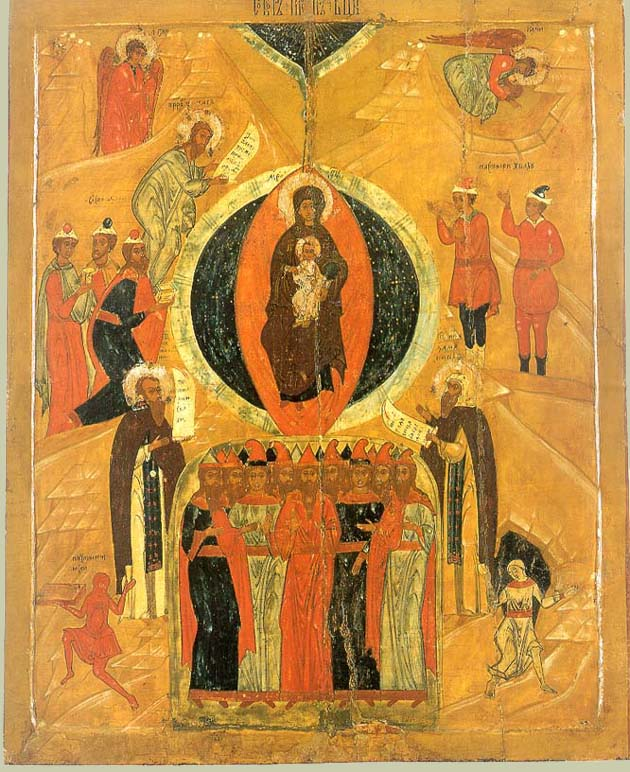 Икона Собор Пресвятой Богородицы (Русский север, конец XVII века).