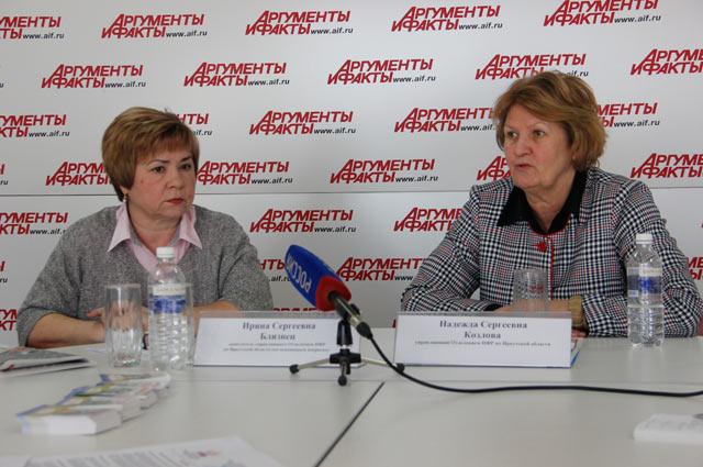 Ирина Близнец и Надежда Козлова.
