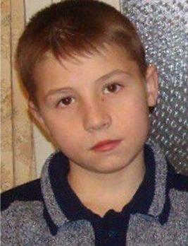 Пропавший мальчик из Ярославля