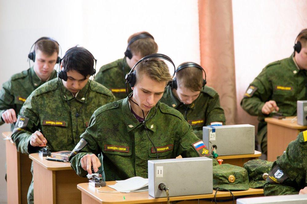 Наличие Военного учебного центра - ещё одно преимущество вуза.