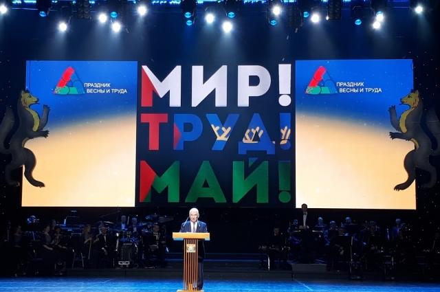 Председатель Тюменской областной Думы Сергей Корепанов.