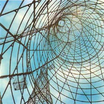 Гиперболоидные сетки шуховских башен на Оке, вид снизу, 1989 год