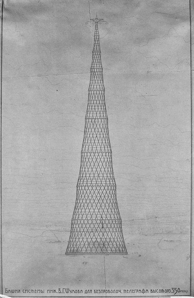 Проект башни на Шаболовке 1919 года