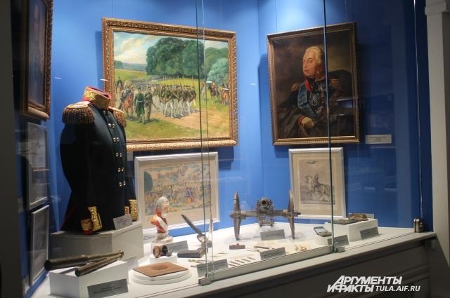 Музей 1812 года