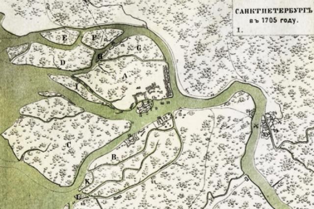Остров был создан искусственно с помощью прорытия двух каналов.
