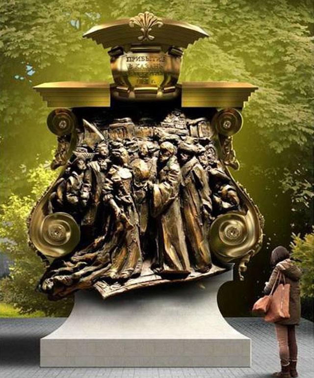 Памятный знак Екатерине II