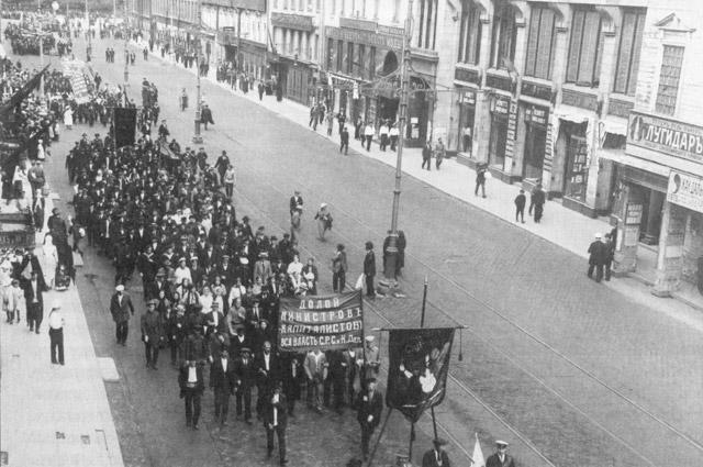 Июльская демонстрация в Петрограде.