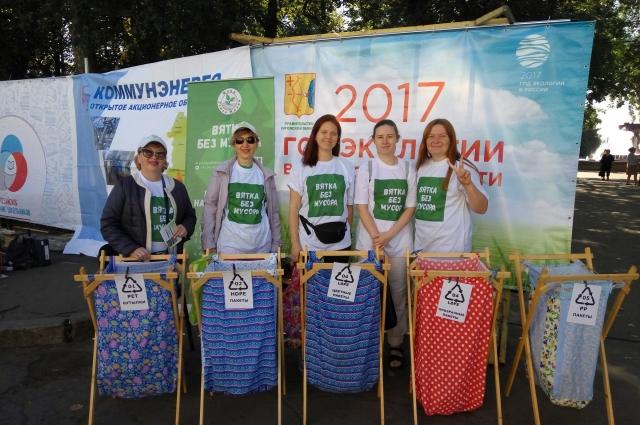 Активисты проекта «Вятка без (!) мусора» выступают за раздельный сбор отходов