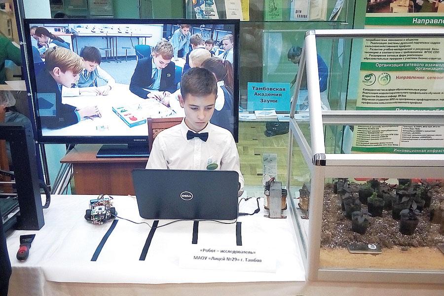 Робот-исследователь Артема Рязанова проникнет в самые труднодоступные места.