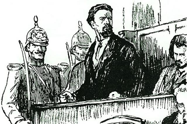 Николай Кибальчич на процессе.