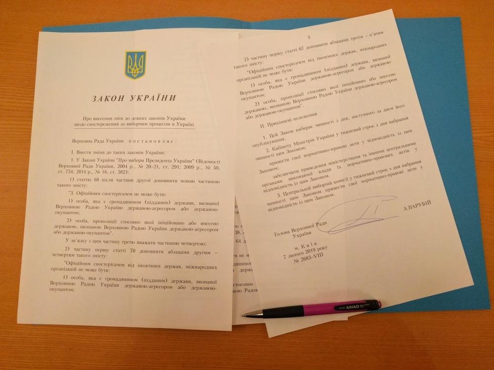 Парубий подписал законопроект о запрете гражданам РФ быть наблюдателями на выборах в Украине