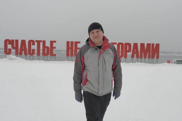 Александр Полыгалов выиграл в лотерею спустя всего два месяца с покупки первого билета.