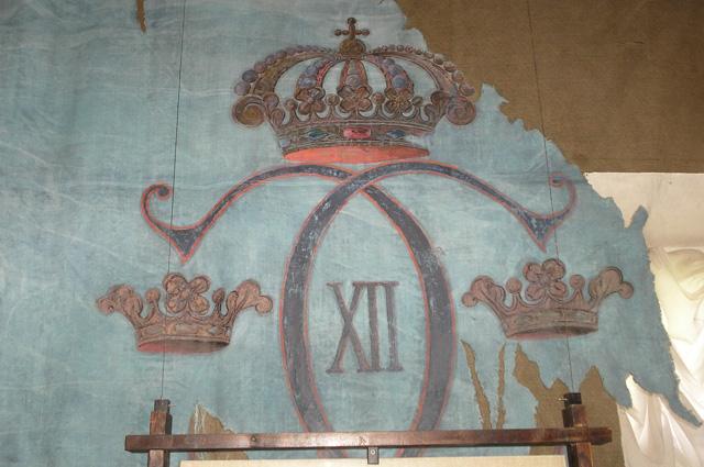 Личный штандарт Карла XII, захваченный во время Полтавской битвы.