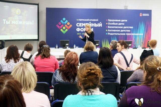 Ирина Ермакова подвела итоги работы за год.