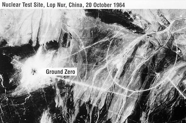 Место испытания первой китайской ядерной бомбы 4 дня спустя.