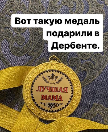 Инстаграм Хабиба Нурмагомедова