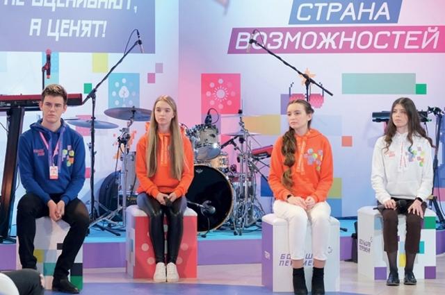 Финал второго сезона конкурса состоится в ноябре. Фото предоставлено департаментом образования и науки Брянской области.