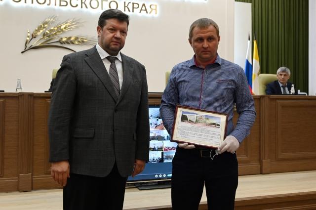 Председатель думы Ставрополья принял участие в награждении.