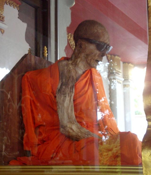 Луанг Пхо Дэнг.