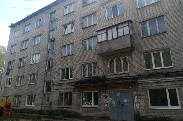 Дом, где произошёл инцидент.