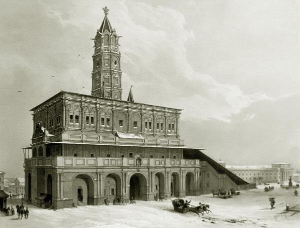 Сухарева башня, в которой помещалась Школа математических и навигационных наук, основанная Петром I в 1701 году. Репродукция картины