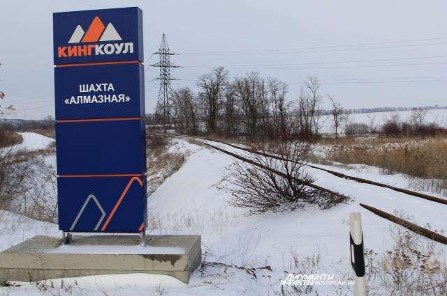 «Алмазная» оброслась железнодорожной инфраструктурой, которая ржавеет и приходит в негодность.