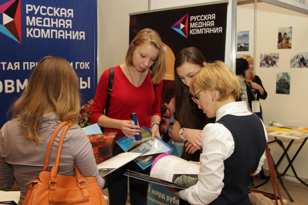 Информационная открытость, доступность материалов о значимости цветной металлургии для экономики Челябинской области и всей страны – один из приоритетов Русской медной компании.