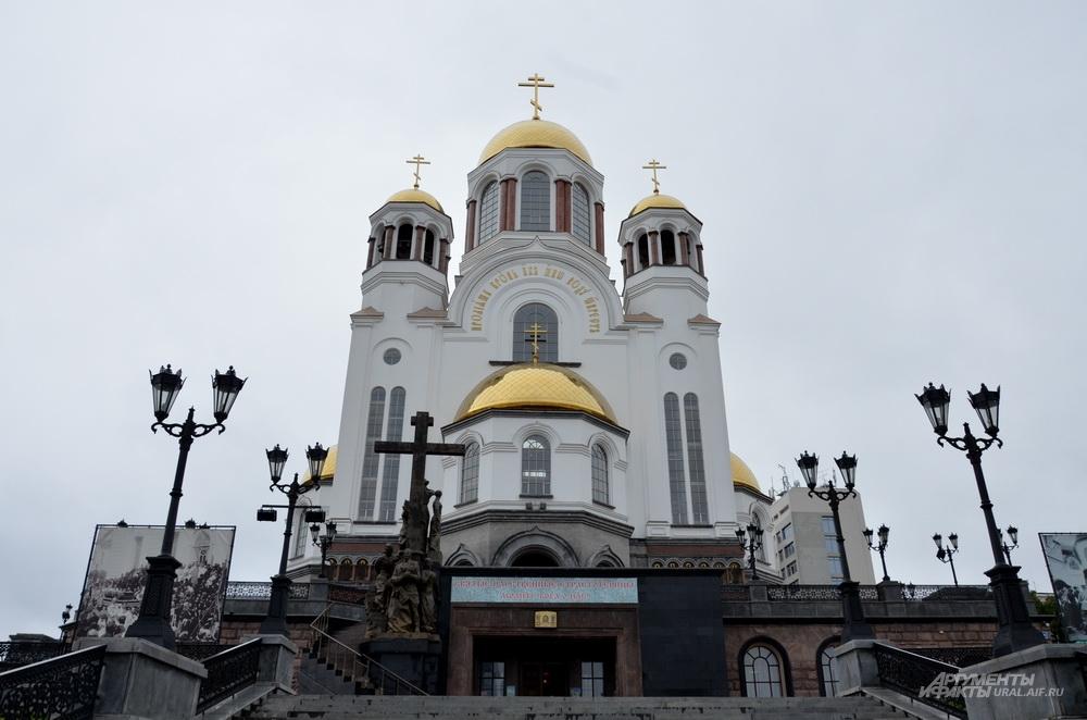 Церковные лавки