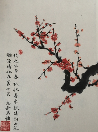 Работа китайского художника Ян Шанюэ.