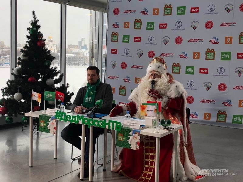 Путешествие Деда Мороза - Екатеринбург