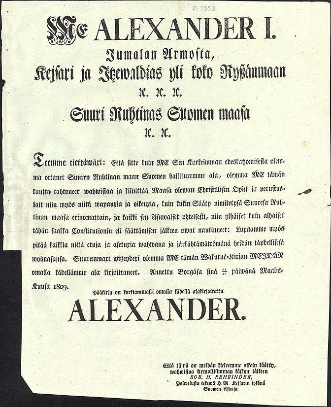 Декларация Александра I, март 1808.